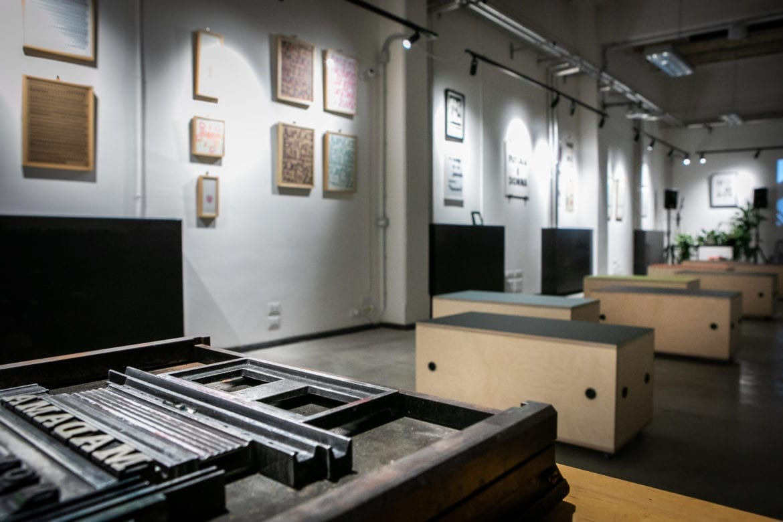 Spazi culturali: Industrie Fluviali